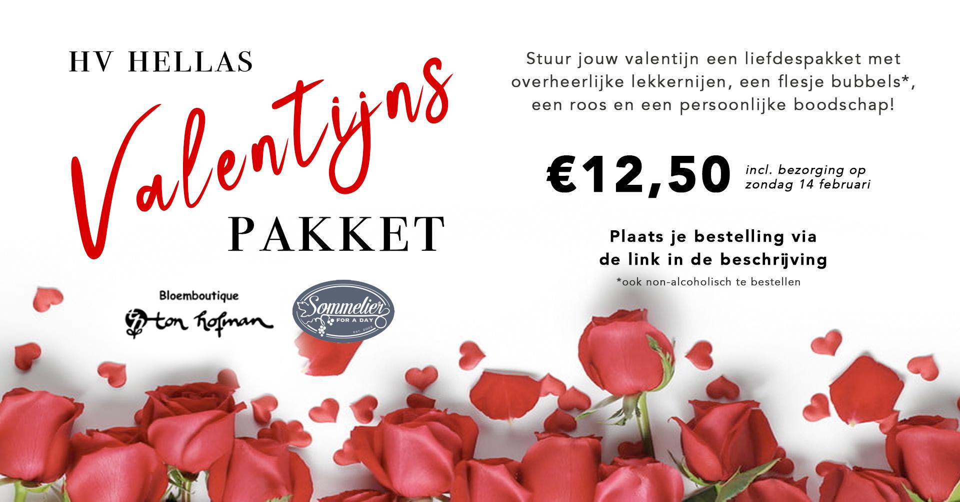 Verras jouw valentijn én steun Hellas! Wie verras jij?